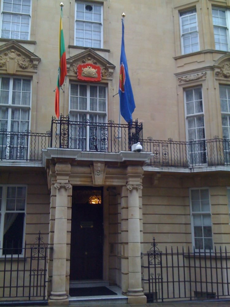 Embassy of the Union of the Republic of Myanmar, 19A Charles Street, London W1J 5DX (aka Burmese Embassy, London)